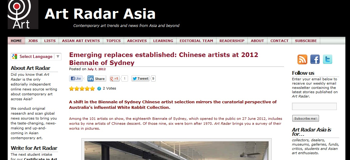 Print Screen of the post published at Art Radar Asia Journal, July 7, 2012
