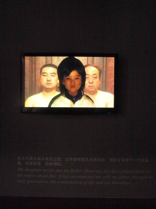 Song Dong, Father and Son with my Daughter, 1998-2010, at 4A